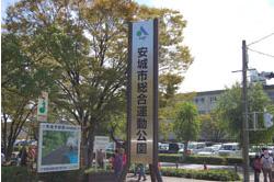 安城総合運動公園4