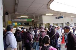 ゴール 名鉄犬山線犬山遊園駅2