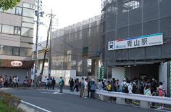 名鉄河和線・青山駅