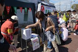 今回も東日本大震災義援金募金を行いました。