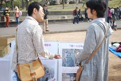 愛知県歯科医師会から、歯科検診のPRブースも出ていました。