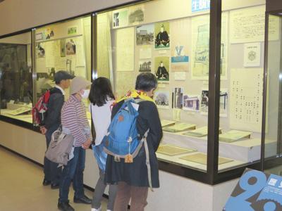 江南市歴史民俗資料館