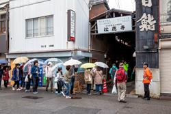 しばらく歩くと、松應寺の入口が見えてきます。