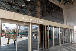 堀尾跡公園を目指す前に、江南市歴史民俗資料館に立ち寄ってみます。